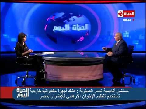 الحياة اليوم -  محمد زكي الألفي : هناك أجهزة مخابراتية خارجية تستخدم تنظيم الإخوان الإرهابي