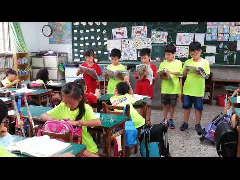 20180521 黃狗生蛋課文唸讀3 - YouTube