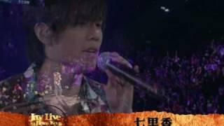 JayChou Live In HongKong High Lights-Jasmin Orange周杰伦-七里香 高清HQ