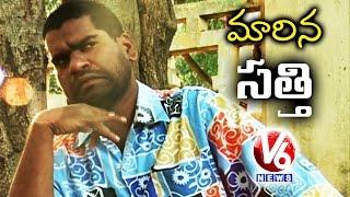 Bithiri Sathi On RGV Promise To SS Rajamouli | Funny Conversation With Savitri | Teenmaar News