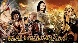 Mahavamsam (2017) New Released Dubbed Movie | Action Hollywood Movie in Hindi Dubbed