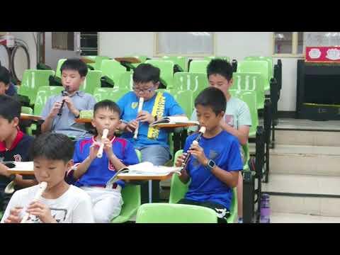 603 平時直笛歌曲吹奏練習 - YouTube