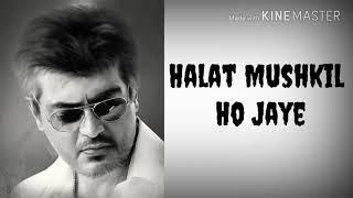 Ajith  best dialogue // vivegam movie//best status