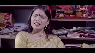 "Maithili  Folk song  ""Vivaah Parichan""   by Ranjana Jha"