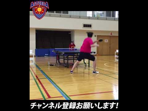 【卓球】人に見られたくない、めちゃくちゃ恥ずかしい瞬間【琉球アスティーダ】 #Shorts