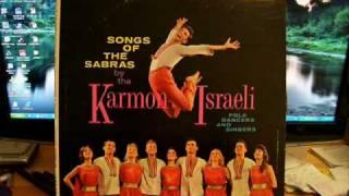 Nitsaney Shalom - Karmon Israeli