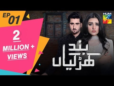 Zun Mureed Episode #22 Promo HUM TV Drama - Showz pk