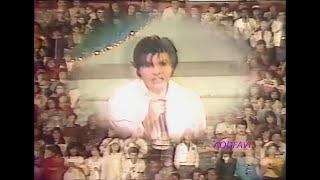 MIGUEL GALLARDO - HOY TENGO GANAS DE TI - 1986