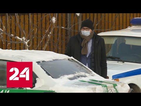 Подполковнику Митасову, организовавшему поджог отдела, домашний арест заменили реальным – Россия 24