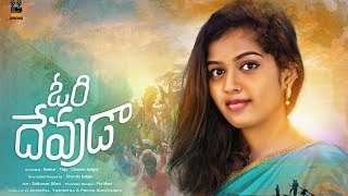 Ori Devuda | telugu short film | tejaswi rao | Chandu ledger |16mm creations