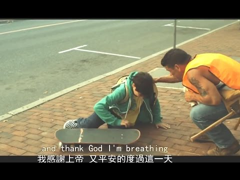 【中文字幕 善的迴旋】 Life Vest Inside   Kindness Boomerang  One Day - YouTube