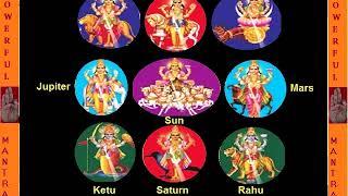 Navagraha Peedaa hara strotra to remove trouble – नवग्रह पीड़ाहर स्तोत्र width=