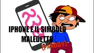 L'iphone e il simbolo maledetto-Parodia animata