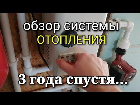 Самая ЭКОНОМИЧНАЯ система отопления для каркасного дома! Обзор спустя 3 года. электрокотел для дома photo