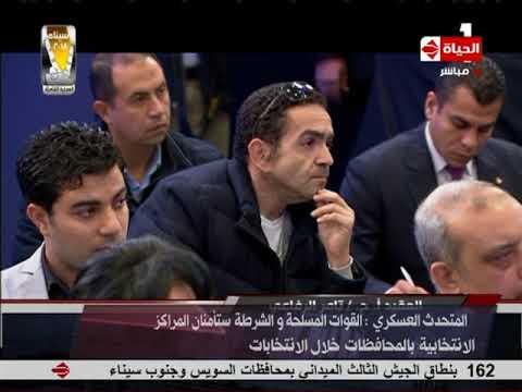 سيناء 2018 - المتحدث العسكري : العناصر الإرهابية تحاول أن تتواصل مع جهات خارجية والقوات تتصدى لهم