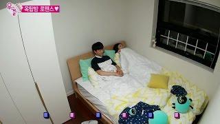 【TVPP】Sungjae(BTOB)Joy(Red Velvet)–Lying on  bed, 성재(BTOB)조이(Red Velvet)-부끄 침대 @We Got Married