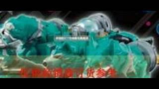 Uchu Sentai Kyuranger New Updates: Houoh Soldier and Shishi Red Orion