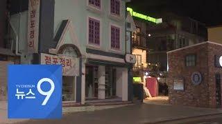 한 집 건너 '임대·점포정리'…100만 폐업시대 자영업자 '눈물'