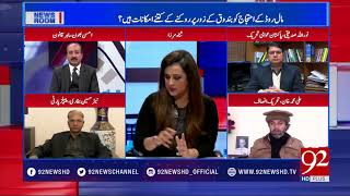 Newsroom - 15 January 2018 - 92NewsHDPlus
