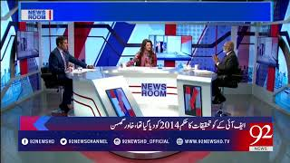 News Room - 11 September 2017 - 92NewsHDPlus
