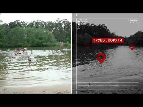 МЧС напоминает купайтесь только на официальных пляжах