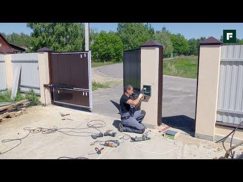 Установка автоматических распашных ворот // FORUMHOUSE