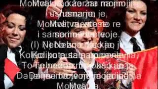 Marija Serifovic Molitva (Lyrics)