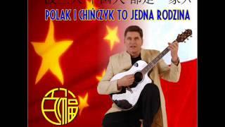 Bayer Full - Moja muzyka (wersja chińska)