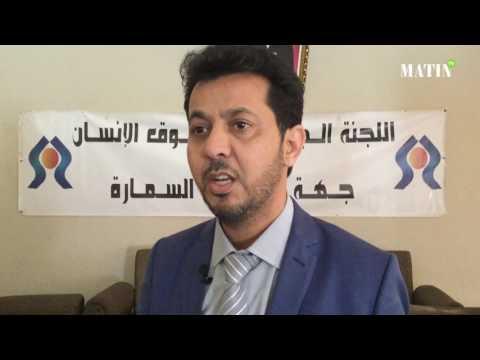 M. Salem Cherkaoui, Président de la Commission régionale des droits de l'homme Laâyoune-Essmara
