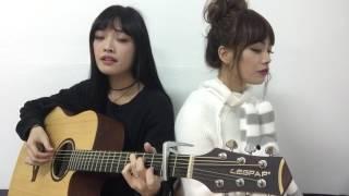 鬼怪-beautiful 孤獨又燦爛的神 cover (by立兒&Doreen)
