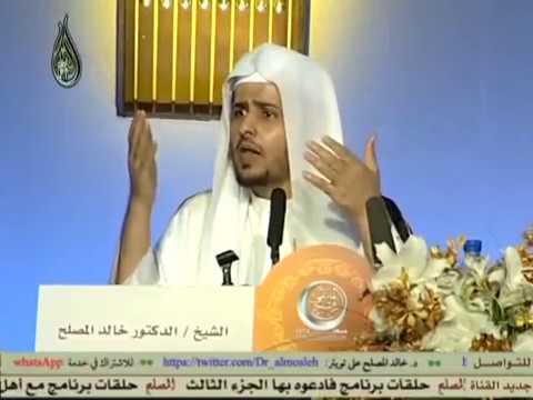 محاضرة رمضان درة المواسم
