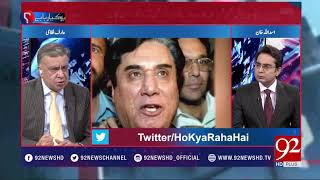 Ho Kya Raha Hai - 10 October 2017 - 92NewsHDPlus