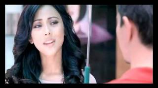 New Omore Uth Cone (Strawberry) with Cute & Hot Pakistani Girl - Pakistani TV Commercials
