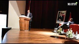 Rencontre-débat sur «L'administration marocaine à l'épreuve de la digitalisation»