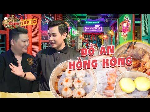 Quán Lạ Thành Quen #10 IHÍT HÀ trước món ăn QUÁ ĐỈNH được chế biến từ ĐẦU BẾP CHƠI THÂN với sao Việt
