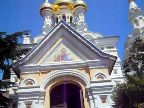 Алекса́ндр Не́вский церковь – Ялта Крым Украина