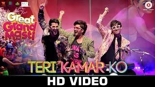 Teri Kamar Ko - Great Grand Masti   Riteish D, Vivek O & Aftab S   Sanjeev & Darshan R, Kanika K width=