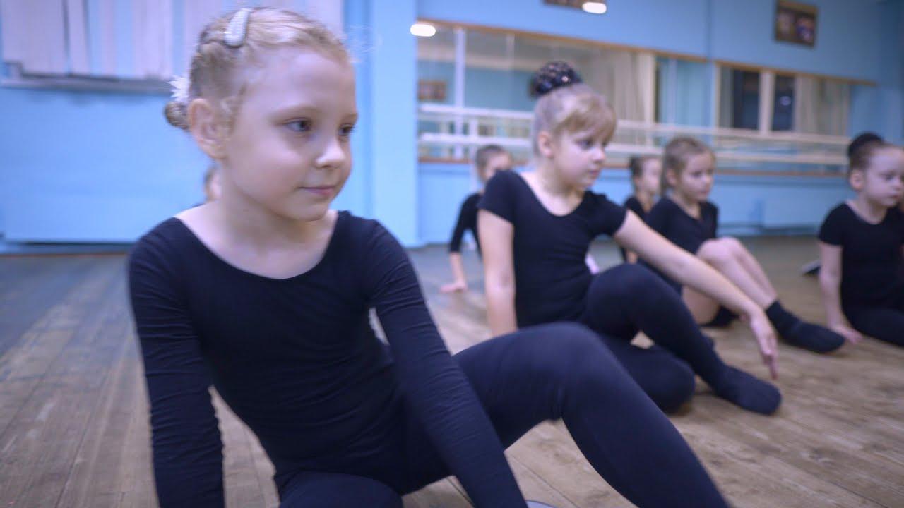 Клип. Самые юные танцоры Школы современного танца Дуэт 2020