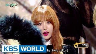 Song JiEun - Bobby Doll | 송지은 - 바비돌 [Music Bank / 2016.10.07] width=