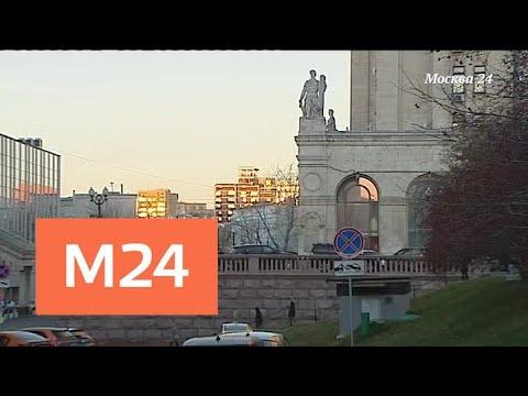 Собянин назначил глав управ четырех районов столицы