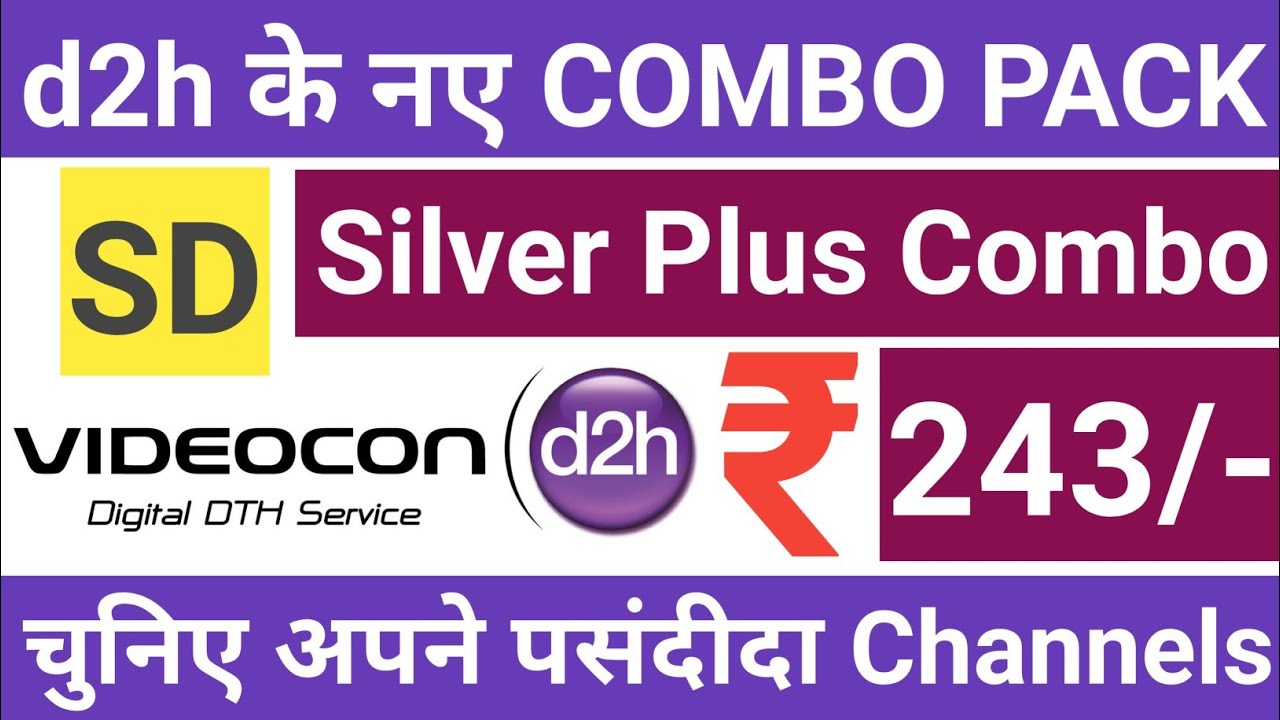 Download thumbnail for Videocon d2h का new silver plus combo pack