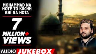 "Mohammad Na Hote To Kuchh Bhi Na Hota ""Jukebox""   Chand Afzal Qadri Chisti   T-Series Islamic Music"