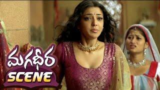 Dev Gill Flirting With Kajal Aggarwal || Magadheera Telugu Movie || Ram Charan