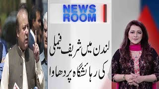 News Room | ISPR Press Conference on General Elections 2018 | Sana Mirza |10 July 2018 | 92NewsHD