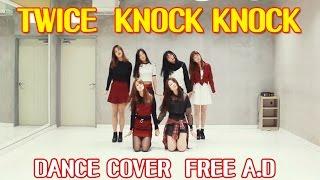 낙낙(KNOCK KNOCK) - TWICE(트와이스) - KPOP Dance   Cover by. FREE A.D (6명)