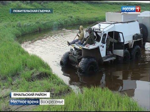 Ученые оценили состояние окружающей среды и скважин Ростовцевского месторождения на Ямале