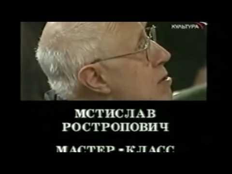 Rostropovich's master-class, 2002