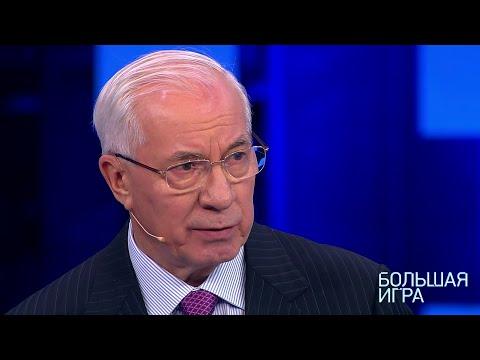 «MI6 занималась госпереворотом на Украине»