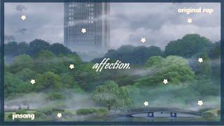【rieka】- affection. (original rap) | jinsang