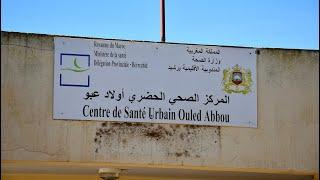 L'opération de vaccination se poursuit : L'exemple au centre de Santé Oulad Abbou-Berrchid